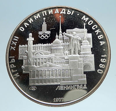 1977 MOSCOW 1980 Russia Olympics Silver 5 Rouble Coin TALLINN SAILING i75050