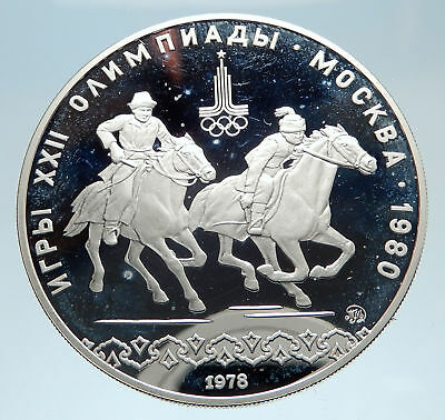 1978 MOSCOW 1980 Russia Olympics Horses Equestrian Silver 10 Rouble Coin i75052