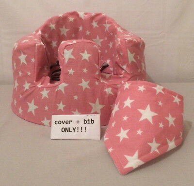 handmade seat cover with harness holes bumbo bib pink white stars