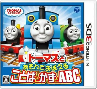 USED Thomas and plays remembered words and Kazi ABC-3DS Educational kids Japan