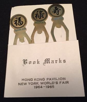Rare 1964 -1965 New York World's Fair Set Of 3 Book Marks Hong Kong Pavilion