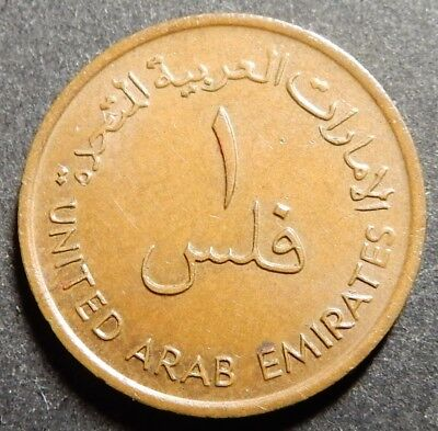 United Arab Emirates UAE 1 Fils 1989 AH 1409 Very high grade Rare!