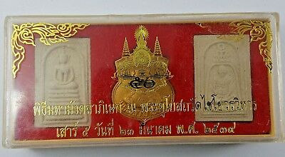 Thai Amulet talisman Pendant Bronze & Magic PowderSomdej Wat Ket Chaiyo BE2539
