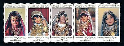 [91068] Libya 1993 Children's Day Local Costumes Strip of Five MNH
