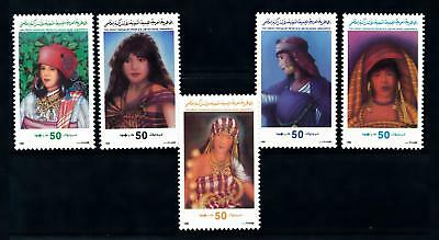 [91067] Libya 1992 Local Costumes Women Light Toned MNH
