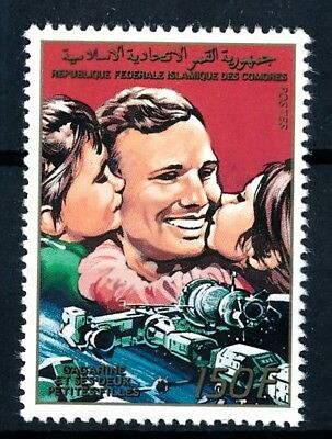 [64260] Comores Comoros 1988 Space Travel Weltraum Gagarin From Set MNH
