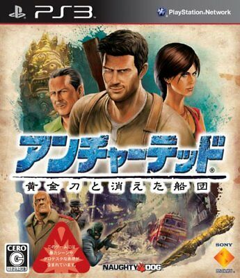 Used Uncharted 2: Among Thieves [Japan Import] PlayStation3