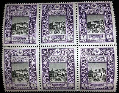 TURKEY 1916 BLOCK of SIX - Old General Post Office - MINT *******102 Years Old !