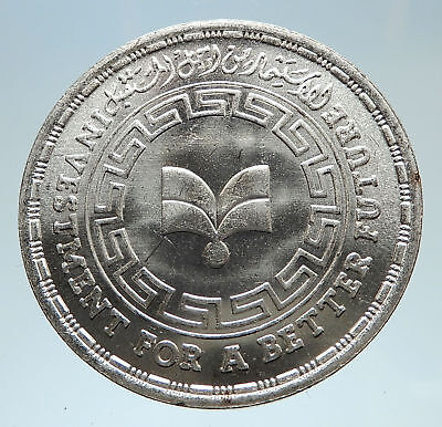 1987 EGYPT GAFI Investment Policies Genuine Silver 5 Pound Egyptian Coin i75165