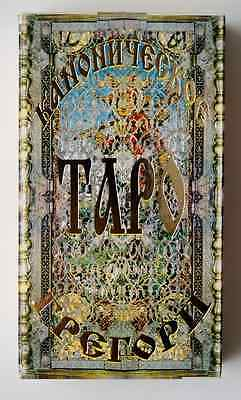 New 78 Tarot Cards Deck Gregory's Canonical Tarot +manual Russian Таро Грегори