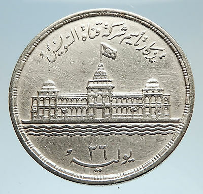 1956 EGYPT Helwan University Art Tools Genuine Silver Pound Egyptian Coin i75168