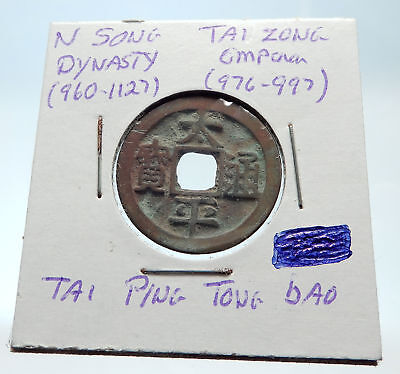 976AD CHINESE Northern Song Dynasty Antique TAI ZONG Cash Coin of CHINA i75362
