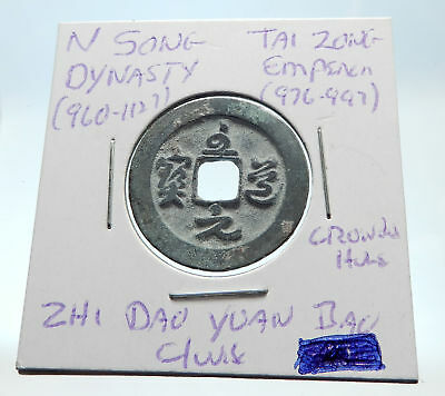 976AD CHINESE Northern Song Dynasty Antique TAI ZONG Cash Coin of CHINA i75373
