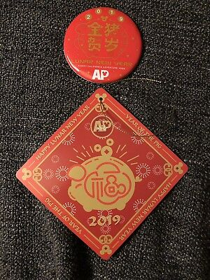 Disney Button Lunar New Year of the Pig 2019 Chinese Lunar New Year AP Button