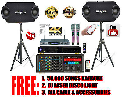 BVB Complete Professional 3000W Karaoke System with FREE: 50,000 Songs