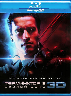 Terminator 2 Judgment Day 3D Blu-Ray