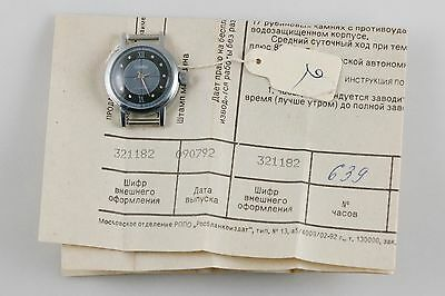 Antique Vintage Russian Soviet Lady's Wristwatch Slava 17 Jewels New Old Stock