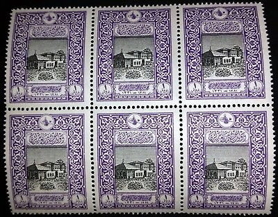 TURKEY 1916 BLOCK of SIX STAMPS - Old General Post Office - MINT 102 Years Old !
