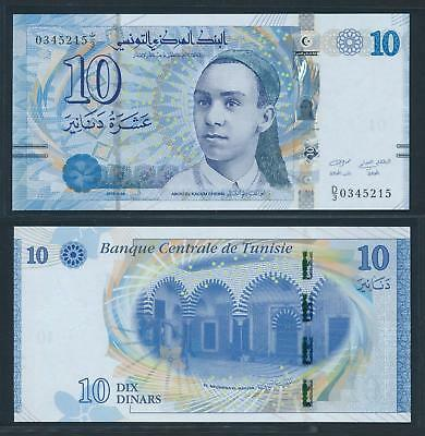 [74527] Tunisia 2013 10 Dinars Bank Note UNC P96