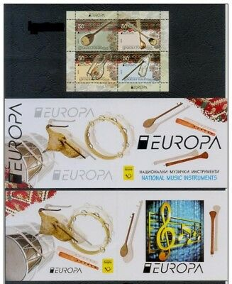 MACEDONIA 2014 Europa Cept - Musical Instruments Booklet MNH