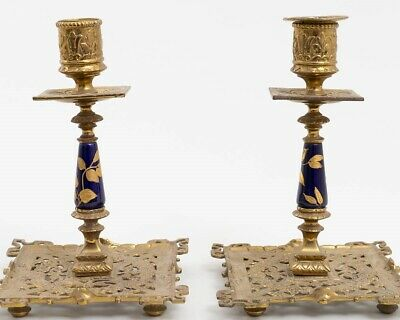 Set of 2 Antique Brass & Enamel Candle Stick Holders T&T Townsend Thompson 7.75""