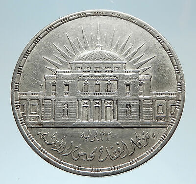 1957 EGYPT National Assembly Building Genuine Silver 25P Egyptian Coin i75205