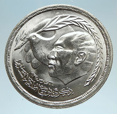 1980 EGYPT Anwar Sadat Israel Peace Genuine Silver Pound Egyptian Coin i75206
