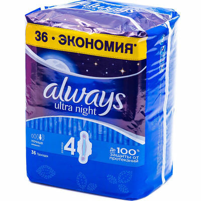 Always Ultra Night Overnight Pads 36ct economy pack 4size with wings maxi 28 40