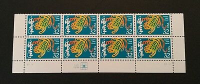 US Postage Stamps Scott #3179 CHINESE NEW YEAR TIGER 32 cent Plate Block MNH