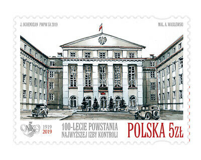 2019 Poland 100th Anniversary of the Supreme Audit Office + gratis
