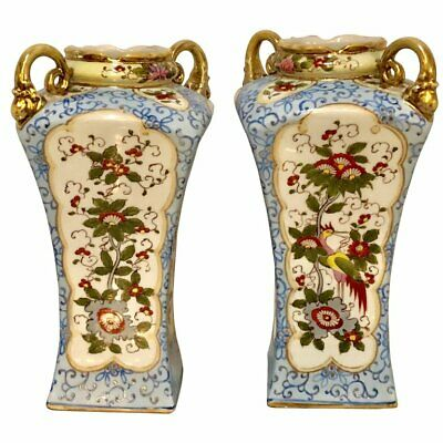 Chinese Chippendale Style Twin Handled Signed Nippon Vases 101-3610