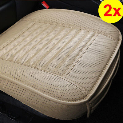 2pcs Beige Universal PU Car Front Seat Cushion Breathable Bamboo Charcoal Cover