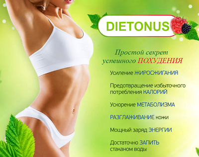 DIETONUS for body tonus and weight loss detox aand cleansers fat burnes