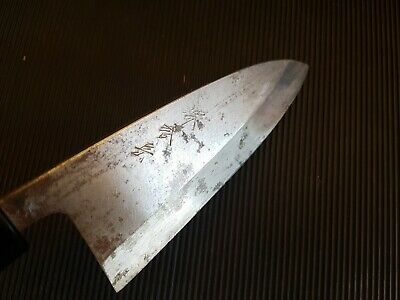 Japanese Filleting knife or Deba Style Chef's Knife 160mm blade