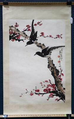 Chinese watercolor Painting, Huang Leisheng Ink And Color On Paper, Signed