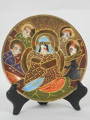 stunning vintage Japanese hand painted collectable small plate