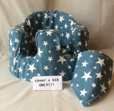 handmade seat cover with harness holes bumbo bib blue small white stars