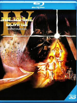 Star Wars 4 A New Hope 3D Blu-Ray