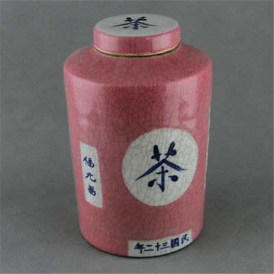 Handmade Chinese Antique Republic of China red glaze tea canister