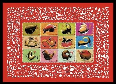 Singapore 2019 Zodiac full 12 animals Stamps collector sheet MNH