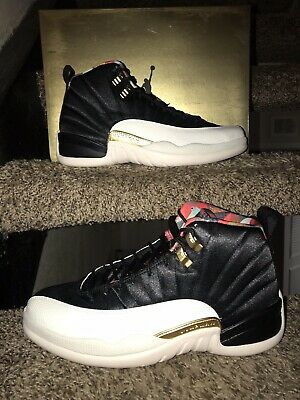 2019 Nike Air Jordan 12 Retro CNY CHINESE NEW YEAR SZ 9 CI2977-006 Trusted