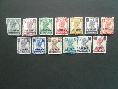 BAHRAIN 1942-1945 Set of 13 values to 12a SG.38-50 MLH Cat £140