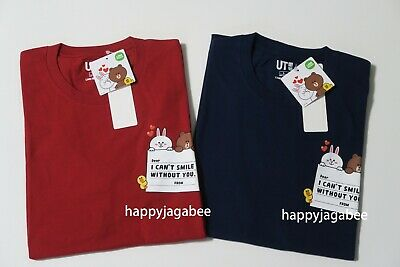7e8498a71 UNIQLO 2019 Men LINE FRIENDS Graphic Tee I CAN'T SMILE WITHOUT YOU NEW  419334