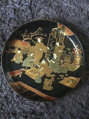 Vintage PAPER MACHE  LACQUER PLATE  Japanese Plate  display Gold Rim