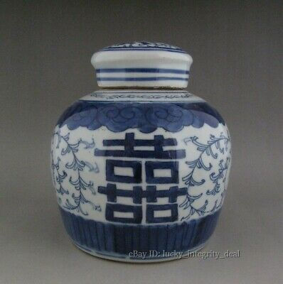 Old Chinese Blue and White Porcelain Cover Jar /tank