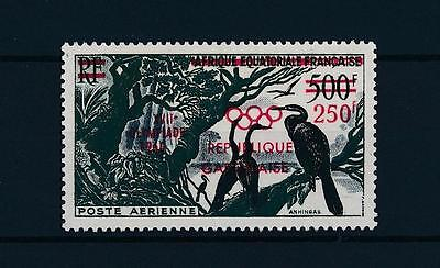 [43519] Gabon 1960 Olympic games Rome Overprint in red birds MNH