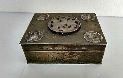 Vintage/Antique 1920s Chinese Brass & Copper Cigarette Box With Jade Centre