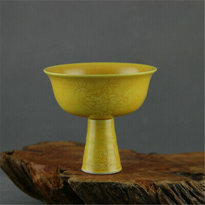 One Rare Chinese Ming Dynasty Yellow Glazed Porcelain lotus Bowl