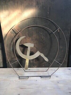 Vintage Russian Hammer And Sickle Sign Decorative Industrial Art Unusual