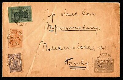 Azerbaijan 1923 cover, correspondence  within country  Liapin#75 used